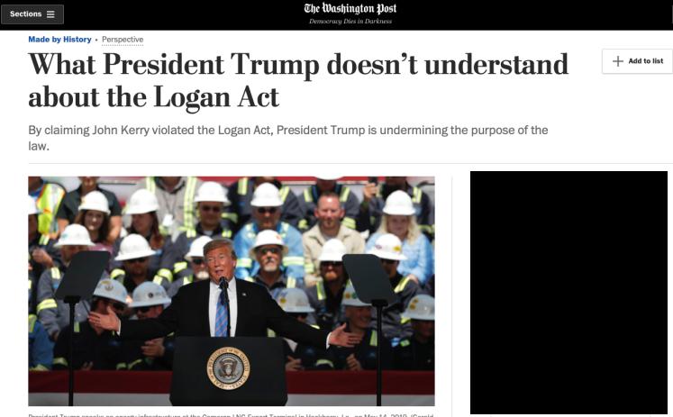 loganact
